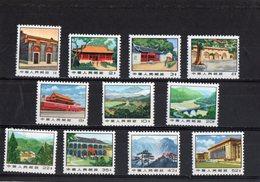 CHINE 1971 ** - 1949 - ... República Popular