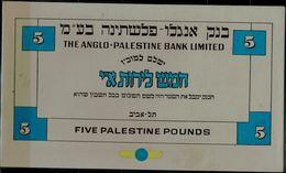 ISRAEL 1948 BANKNOTES ANGLO PALESTINE BANK 5 POUNTS SPECIMEN VEREY RARE!! - Israel