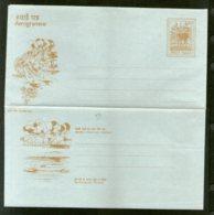 India 1992 650p Deer Tiger Elephant Wildlife Tourism Advt. On Postal Stationery Aerogramme MINT # 16695 - Aerogrammen