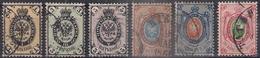 Russia 1865, Michel Nr 12-17, Used - Oblitérés