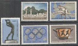 M1272 ✅ Sport World Championship Olympics Athletics 1967 Greece 5v Set MNH ** - Summer 1968: Mexico City