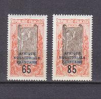 CONGO 91/92 LUXE NEUF SANS CHARNIERE MNH - Congo Français (1891-1960)