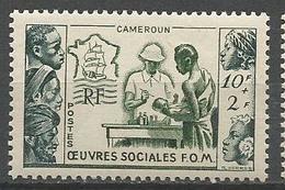CAMEROUN N° 295 NEUF** LUXE SANS CHARNIERE  / MNH - Cameroun (1915-1959)