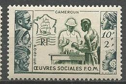 CAMEROUN  N° 295 NEUF* TRACE DE CHARNIERE / MH - Cameroun (1915-1959)