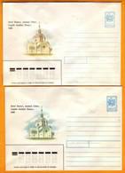 1992 Moldova Moldavie Chapel Donych. Church. The First Envelope Of Moldova  2 Envelopes. Different Colors. - Moldawien (Moldau)