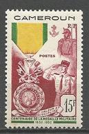 CAMEROUN  N° 296 NEUF* TRACE DE CHARNIERE / MH - Cameroun (1915-1959)