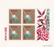 Japon Hb 48 - Blocchi & Foglietti