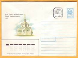 1993; Moldova; Inflation Tariff Stamp  50.00 (rub) Postage Stamp Is Not Taken Into Account. Postal History. - Moldawien (Moldau)