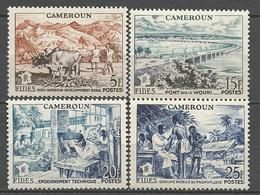 CAMEROUN N° 300 à 303 NEUF**  SANS CHARNIERE  / MNH - Cameroun (1915-1959)