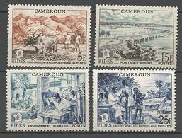 CAMEROUN N° 300 à 303 NEUF** Luxe SANS CHARNIERE  / MNH - Cameroun (1915-1959)