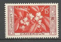 CAMEROUN N° 304 NEUF** LUXE SANS CHARNIERE  / MNH - Cameroun (1915-1959)
