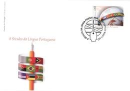 Portugal &  FDC VIII Centuries Of The Portuguese Language 2014 (6810) - Briefmarken