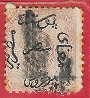 Egypte N°4 1P Lilas-brun 1866 O - 1866-1914 Ägypten Khediva