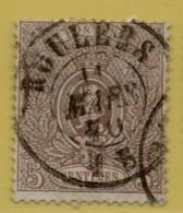 MW-4574   DC  ROULERS  OCB 25 - 1866-1867 Petit Lion