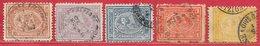 Egypte N°14, 15, 16, 17A, 18 1872-75 O - 1866-1914 Ägypten Khediva