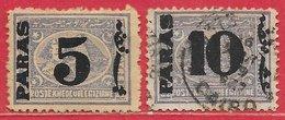 Egypte N°21 5p Sur 2,5P & 22 10p Sur 2,5P Violet 1879 * & O - 1866-1914 Ägypten Khediva