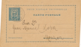 Portugal - 1896 - 30R Carte Postale From Valenca To Monzon - No Text - Ganzsachen