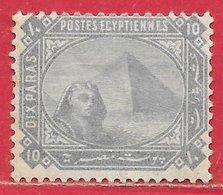 Egypte N°26 10p Gris 1879-81 (*) - 1866-1914 Ägypten Khediva