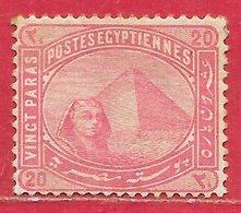 Egypte N°33 20p Rose 1884 (*) - 1866-1914 Ägypten Khediva