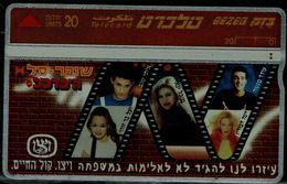 ISRAEL  1996 BEZEQ PHONECARD SUPERSOL USED VF!! - Israel