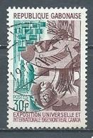 Gabon YT N°217 Exposition Universelle De Montréal 1967 Oblitéré ° - Gabun (1960-...)