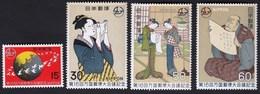 Japan 1969 / Universal Postal Union, 16th UPU Congress, Tokyo, Globe, Dove, Letter / MNH, Mi 1059-1062 - UPU (Union Postale Universelle)