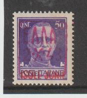 Dt. Besetzung 2. WK: Zante 2II, ** (MNH); Befund Brunel VP - Occupation 1938-45