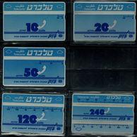 ISRAEL  1990 BEZEQ PHONECARD FIRST DEFINITIVE SERIES TELECARTE  SET OF 5 MINT VERY RARE!! - Israel