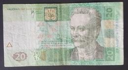 RS - Ukraine 20 HRYREN Banknote 2005 - Oekraïne
