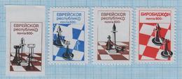 Fantazy Labels / Private Issue. Sport. Chess. 1995 - Fantasie Vignetten