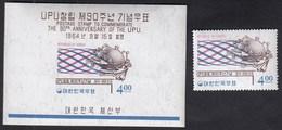 South Korea 1964 / 90th Ann. Of Universal Postal Union, UPU / MNH, Mi 441 + BL 193 - UPU (Union Postale Universelle)