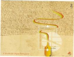 Portugal ** & VIII Centuries Of Portuguese Language 2014 (6757) - Nuovi