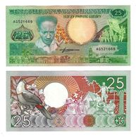 SURINAME 25 GULDEN 1986 P132b Bankfrisch - Surinam