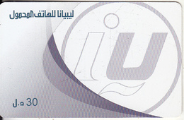 LIBYA - Libyana Prepaid Card LYB 30, Used - Libye