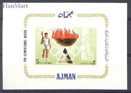 Emirate Of Ajman 1967 Mi Bl 16 MNH ( ZS10 AJNbl16 ) - Summer 1968: Mexico City