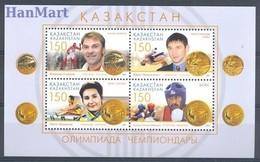 Kazakhstan 2007 Mi Bl 39 MNH ( ZS9 KZKbl39 ) - Kazachstan