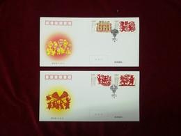 2020-3 CHINA Paper CUTTING(II)  FDC 2V - 1949 - ... People's Republic
