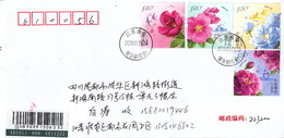 China 2020-10 The Flower-Rose 4v Stamps Entired FDC A - 1949 - ... Repubblica Popolare