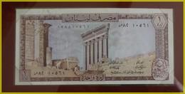 BILLET DE BANQUE LIBAN NEUF - Libano