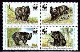 Pakistan 1989 ☀ World Wildlife Fund - Brown Bears ☀ MNH** - W.W.F.