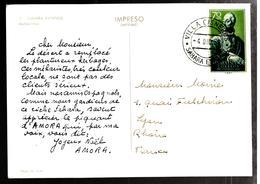 32401 - Publicitaire  Pour AMORA - Sahara Espagnol