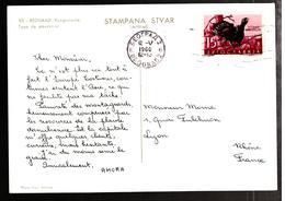 32402 - Publicitairre  Pour AMORA - 1945-1992 République Fédérative Populaire De Yougoslavie