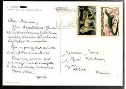 32403 - PUBLICITAIRE  POUR AMORA - A.E.F. (1936-1958)