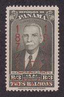 Panama - 1949 - Sc C117 - 75th Anniv. Of The UPU. - MNH - Panama