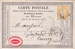 Carte Postale De Saint-Florentin (89) Pour Carisey (89) - 2 Octobre 1875 - Timbre YT 59 - CAD 17 & 15 + Ob. Los. GC 3598 - Poststempel (Briefe)