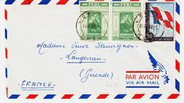 Perou,  De Callao 1 En  1959 Timbre Spécial Aéro Drapeaux Péruvien Et Français TB - Pérou
