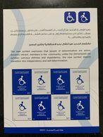 UAE 2020 People Of Determination New Logo MNH Stamp Sheet - Ver. Arab. Emirate