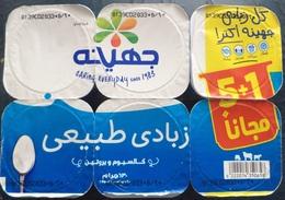 Egypt - Couvercle De Yoghurt  Juhayna Set Of 6 (foil) (Egypte) (Egitto) (Ägypten) (Egipto) (Egypten) Africa - Milk Tops (Milk Lids)