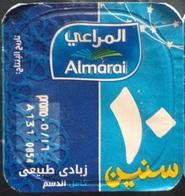 Egypt - Couvercle De Yoghurt  Almarai (foil) (Egypte) (Egitto) (Ägypten) (Egipto) (Egypten) Africa - Milk Tops (Milk Lids)