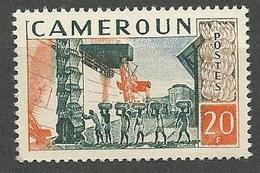 CAMEROUN N° 308 NEUF** LUXE SANS CHARNIERE  / MNH - Cameroun (1915-1959)
